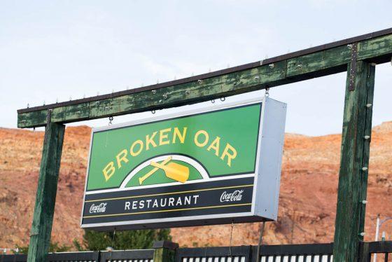 broken-oar-4